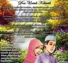 Menikah Karna Allah Swt Semua Karna Allah Swt Hagiography Islam